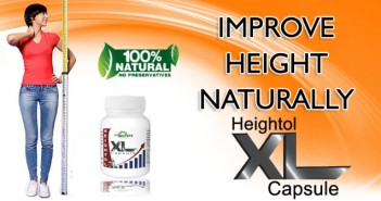 height-gain-products